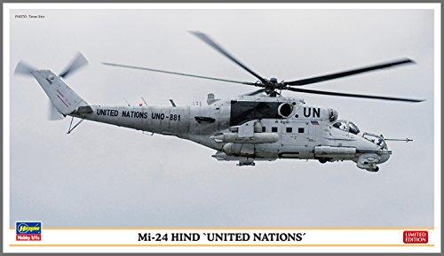 Hasegawa HA2192 1:72 Scale Mi-24 Hind United Nations Plastic Model