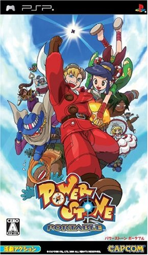 Power Stone Portable [Japan Import]