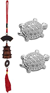 Divya Mantra Japanese Lucky Charm Money Turtle Pair & Feng Shui Bell Tibetan Car Rear View Mirror Decor Accessories Home Window Decoration Wind Chime Bronze Dragon Coin, Pagoda Hanging - Brown, Silver