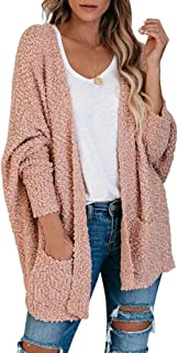 Womens Open Front Fuzzy Cardigan Sweaters Batwing Sleeve...