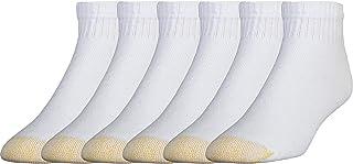 Men's 656p Cotton Quarter Athletic Socks Multipairs