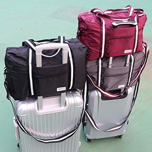 Over the Luggage Bag